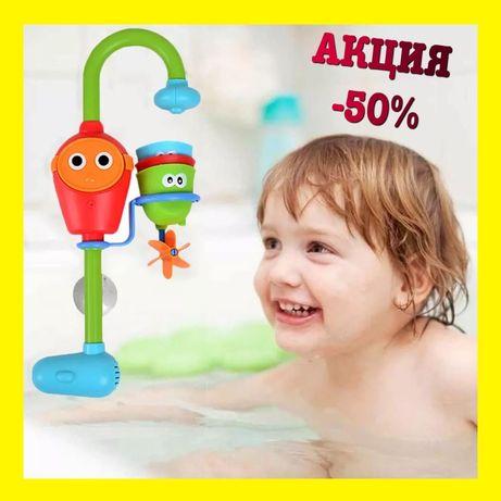 -50% Игрушка для купания Baby Water Toys Волшебный кран Yookidoo игра