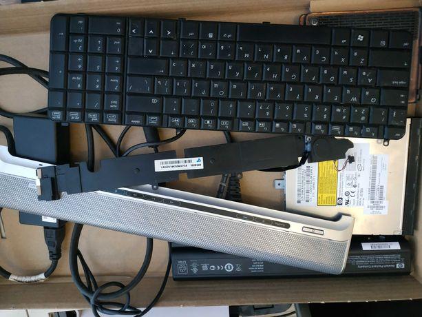 Продам ноутбук HP Pavilion dv 9700 по запчастям