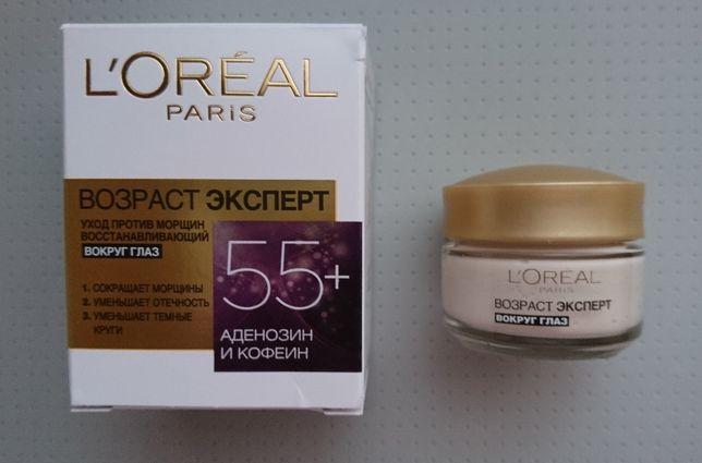 Крем под глаза L'Oreal Paris Age Expert 55+ Anti-Wrinkle Eye Cream