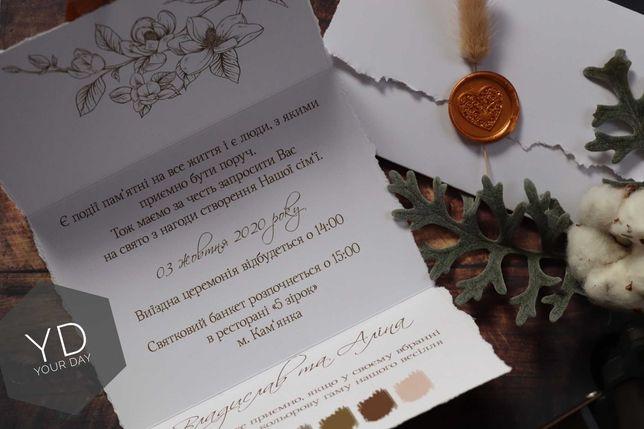 Запрошення на весілля, свадебные пригласительные, весільні запрошення