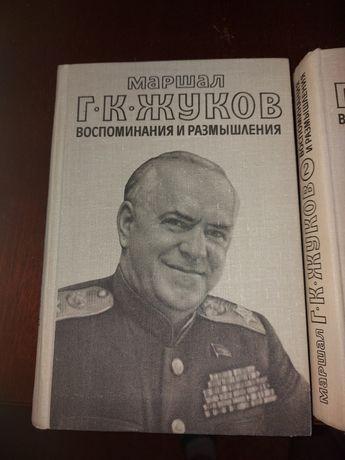 Книга Маршал Жуков