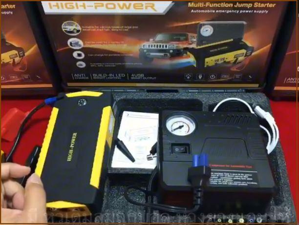 Пусковое зарядное устройство JUMPSTARTER TM19F (68800 mAh)+компрессор