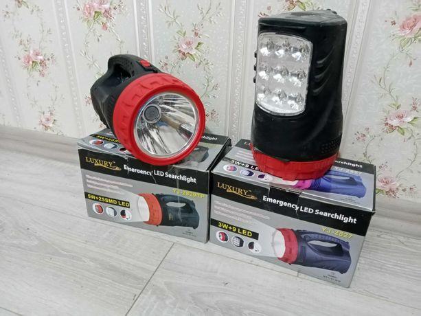 Мощный Фонарь фонарик лампа акумуляторный YJ-2829TP YJ-2827