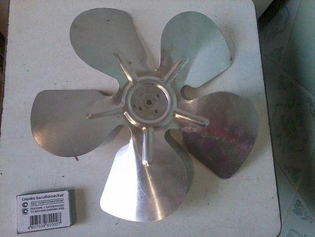 Крыльчатка вентилятор на электродвигатель
