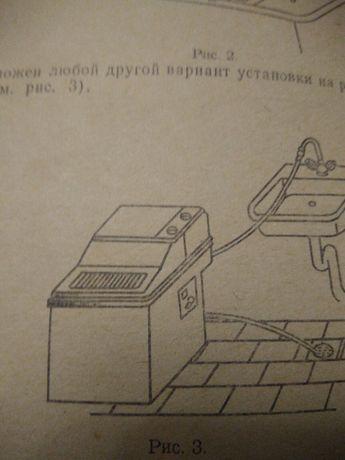 Машинка стиральня