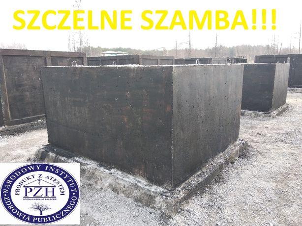 Szambo betonowe 5m3 SZAMBA zbiornik na wodę kanał betonowy, zbiorniki