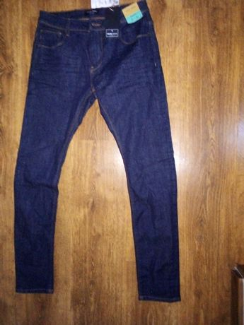 Spodnie jeans chłopak