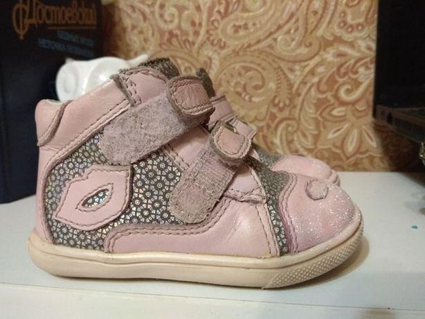 Демисезонные ботинки Bartek. Размер 20, 12.5см