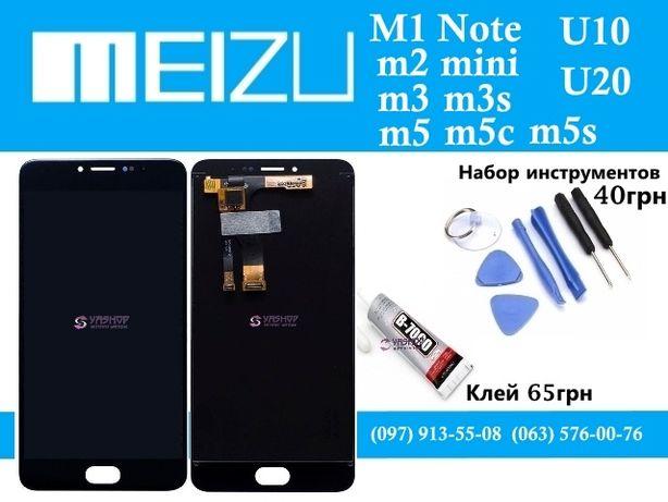 Модуль дисплей MEIZU M1 M2 M3 M5 M5s MINI NOTE MX3 MX4 PRO MX5 MX6 U10