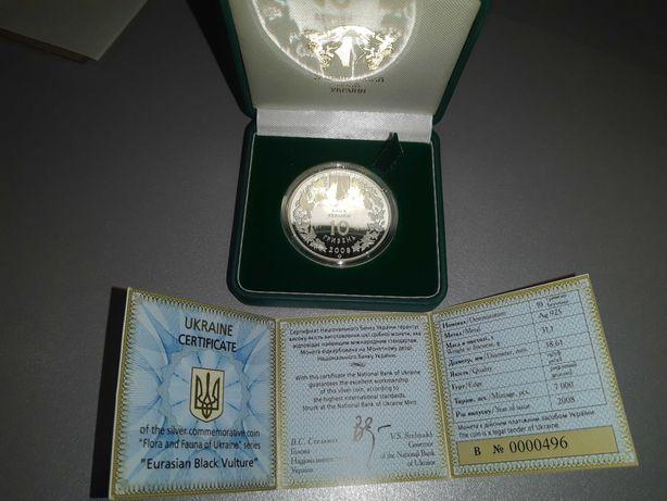 Серебряная монета Гриф Черний
