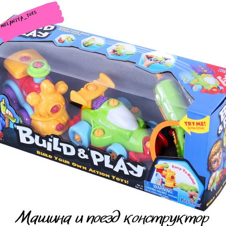 Детские игрушки !!!