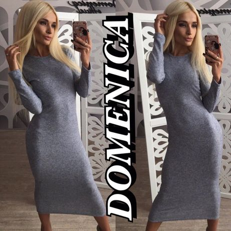 Трикотажное серое теплое платье, платье для беременных