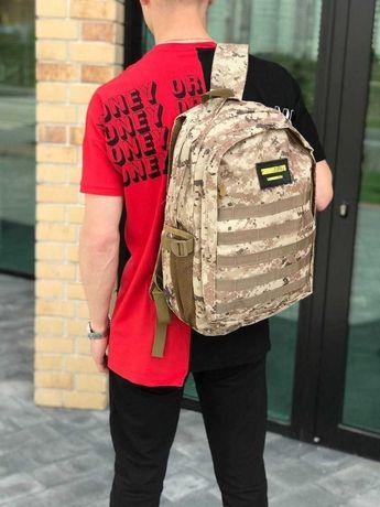 Рюкзак прочный тактический