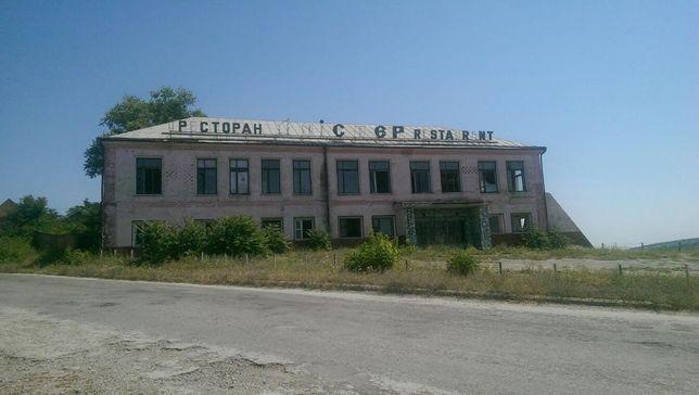 """Продам двухэтажное здание ресторана """"Днестр"""""""