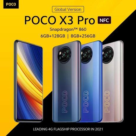 Xiaomi POCO X3 Pro 6/128 - 19999 ₽