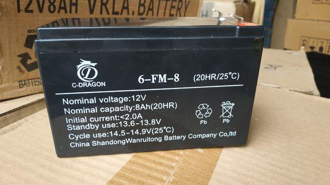 Аккумулятор 12 вольт 8 амперчасов