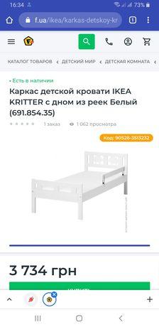 IKEA кроватка и матрас