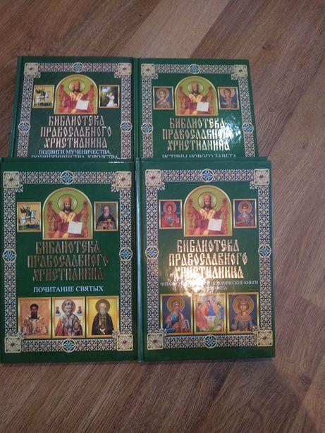 Библия книги для детей