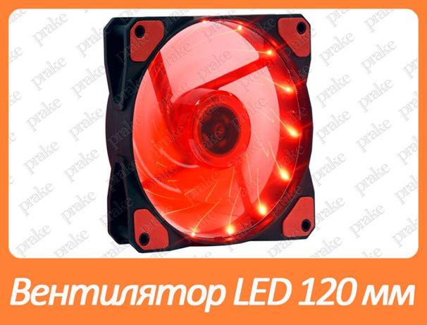Вентилятор (кулер) для корпуса 12025S LED Red