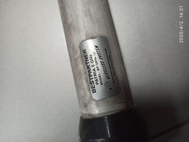 Antena Patria 5GHz