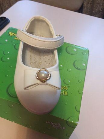 Дитяче взутя