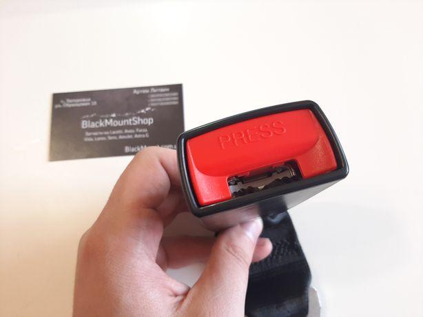 Новые! Защёлки задних ремней безопасности 2109/2110/2113/2114/2170 ВАЗ
