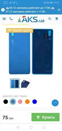 Продам Huawei p20lite