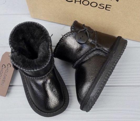 Угги сапоги ugg zara hm geox adidas puma зимние теплые термо ботинки