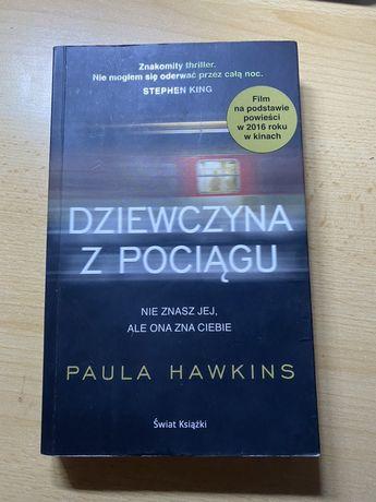 """Ksiazka """"Dziewczyna z pociagu"""" - Paula Hawkins"""