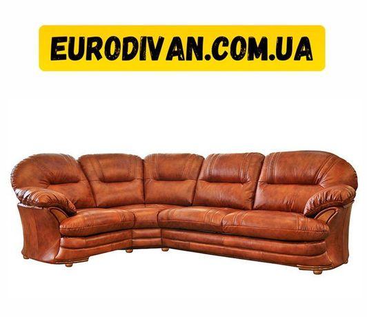 Новый кожаный угловой диван Нью-Йорк Шкіряний Более 90 кожаных диванов