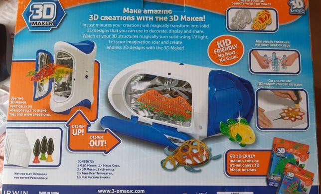 Изготовление 3-D игрушек