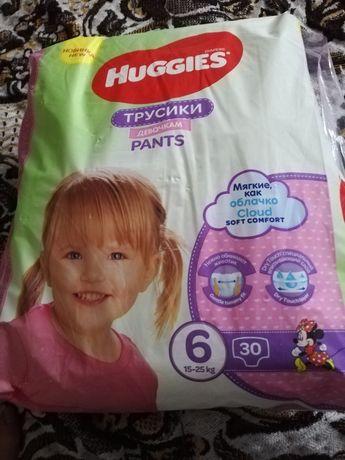 Памперси трусики хагіес huggies