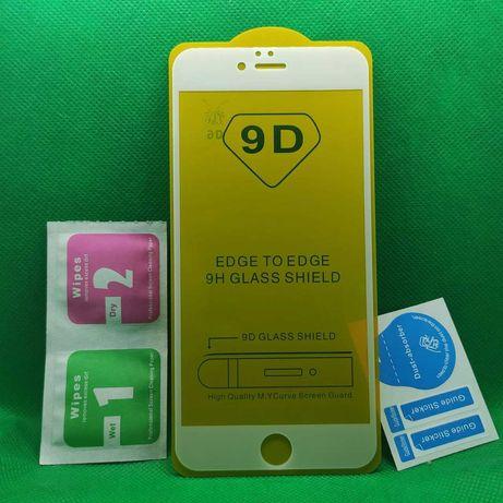 Захисне скло для IPhone 6 Plus, 6s Plus Full Glue 9D