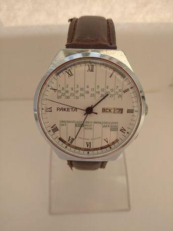 Часы ракета вечный календарь