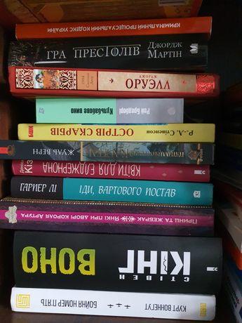 Продам книги, за ціну на кожну в лс