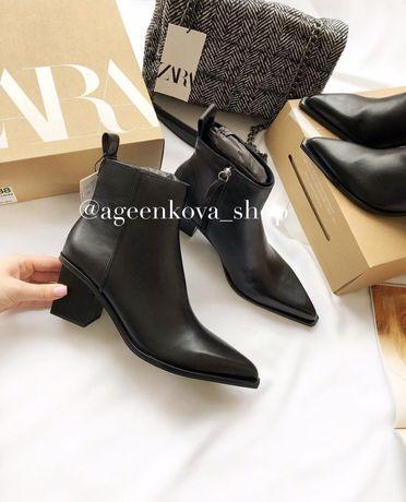 Сапоги , ботинки Zara