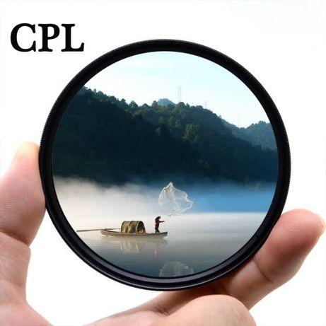 Фильтр CPL KnightX для объектива 52мм