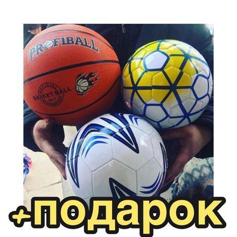 Мяч футбольный, волейбольный, баскетбольный.