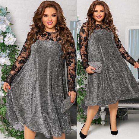 Платье. Большие размеры