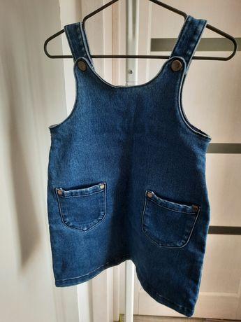 Продам джинсовий комбінезон