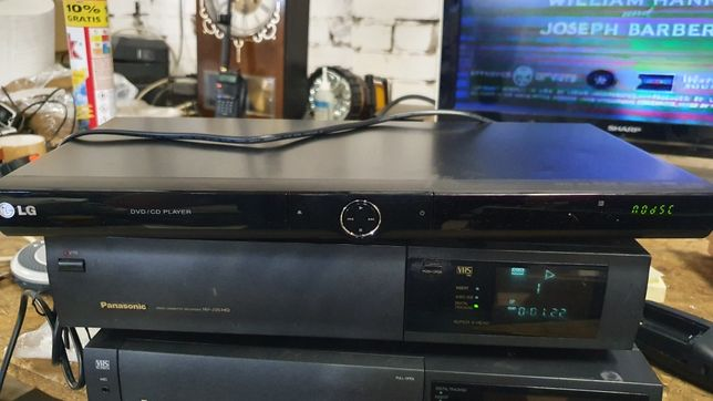 Nowy odtwarzacz DVD LG