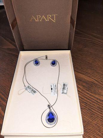 Komplet biżuteri Apart