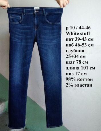 р 10 / 44-46 Стильные базовые синие джинсы бойфренды штаны брюки слим
