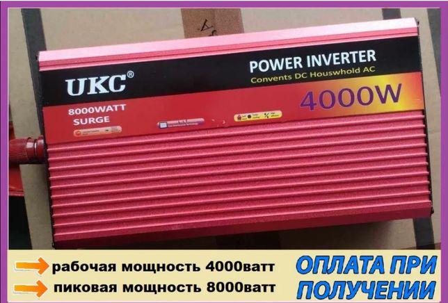 Преобразователь тока 12v - 220v 4000 ватт.Плавный запуск. Инвертор.