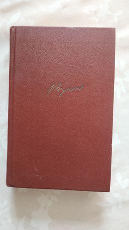 Байрон Избранные сочинения на английском языке