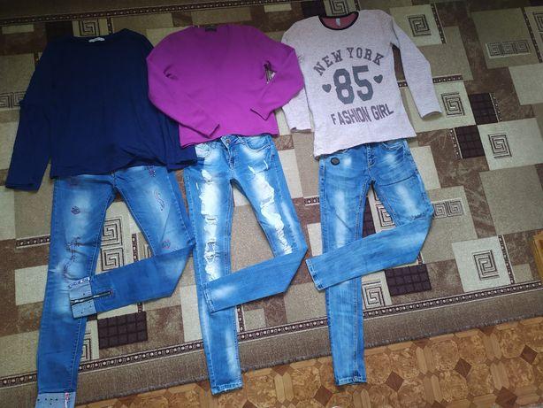 Женские вещи, джинсы, кофта