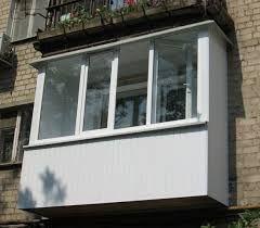 Балкон Лоджія
