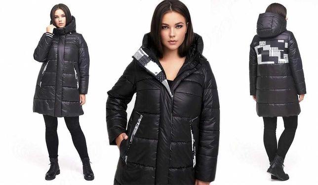 куртка 961 больших размеров