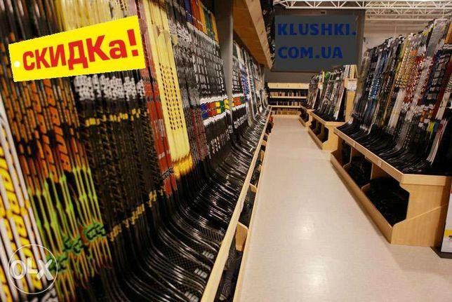 Хоккейные клюшки Bauer Vapor Flylite,2N Pro,2S Pro Nexus,ADV,CCM