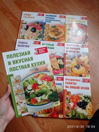 Колекція кулінарних книг, кухня, рецепти